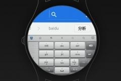 【高阶】手表输入法