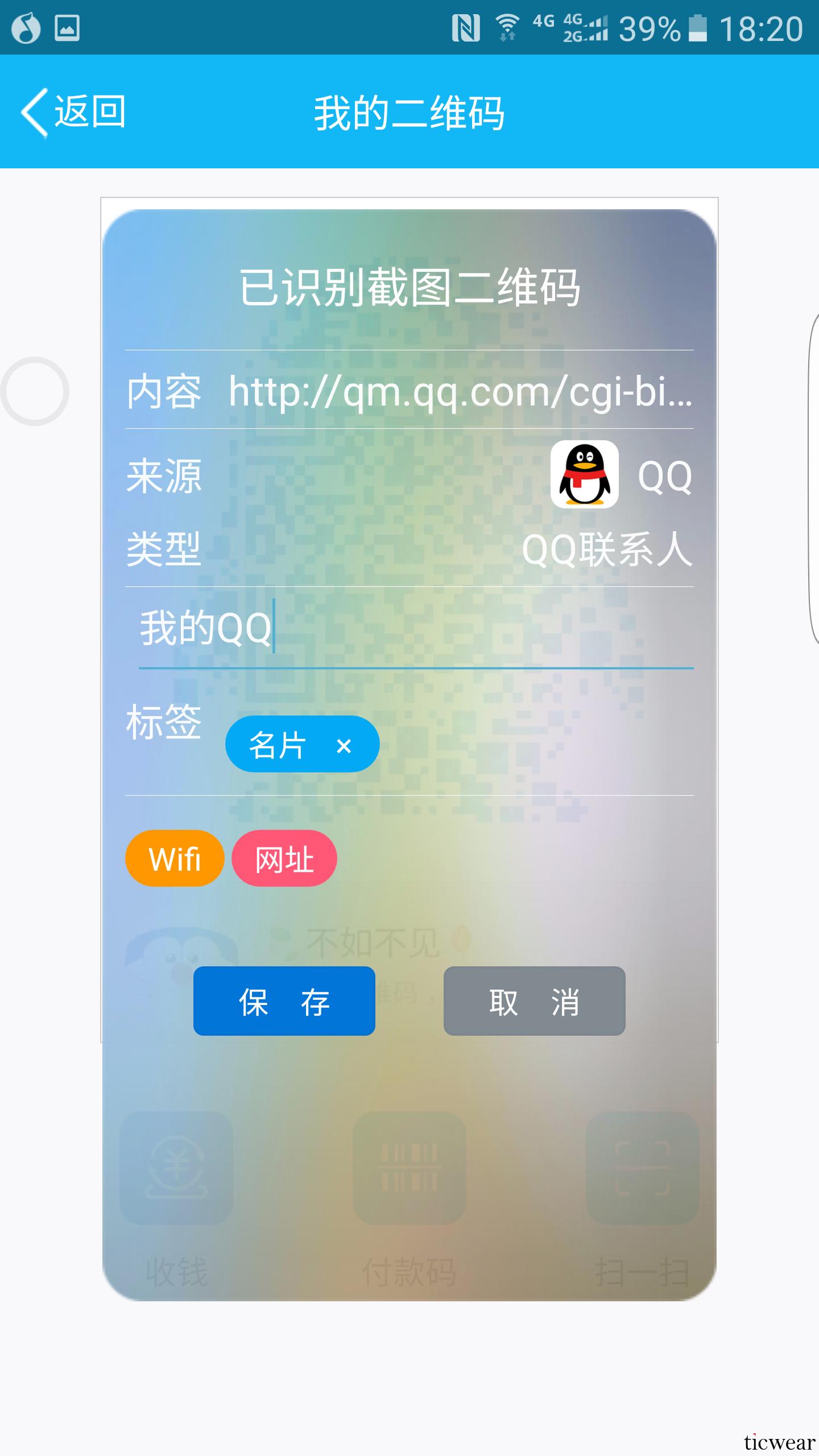 Screenshot_20160803-182016.png