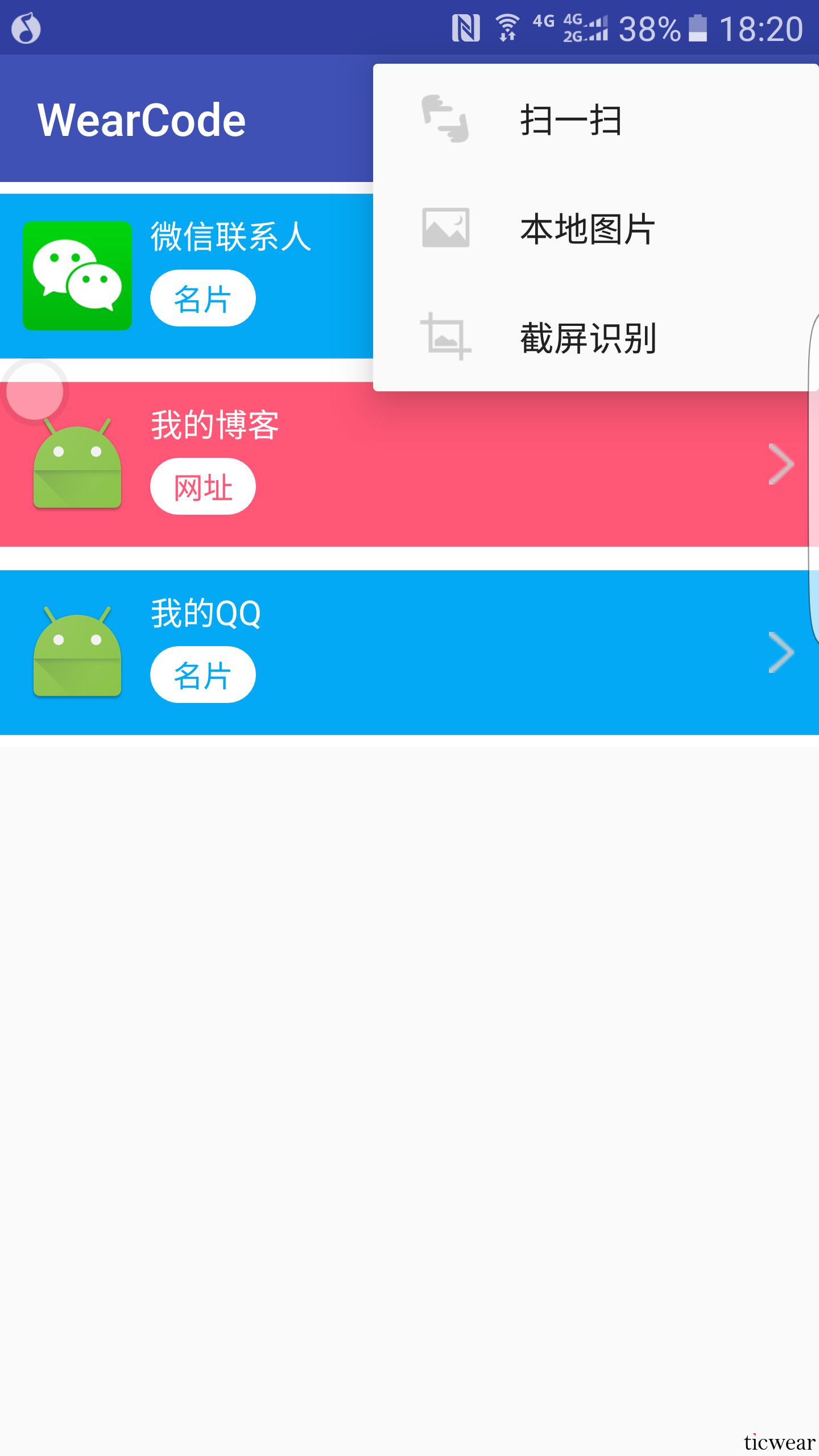 Screenshot_20160803-182057.png